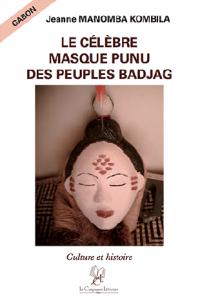 310masque-punu-peuple-badjag